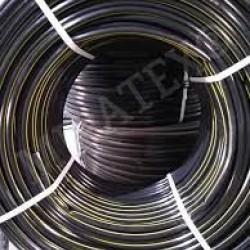 Agrosun 16 mm Inline (16-4-40) Round Drip