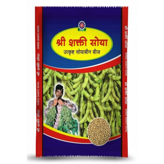 Shree Shakti Soya - Soybean Seeds