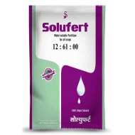 SOLUFERT - 12-61-00 (Mono Ammonium Phosphate) MAP - Water Soluble Fertilser