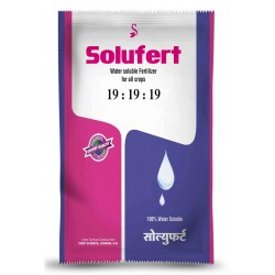 Solufert 19-19-19 ( Triple Nineteen) Water Soluble Fertiliser