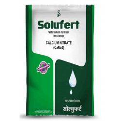 Calcium Nitrate - Water Soluble Fertiliser
