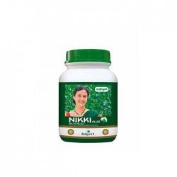 Cotton Seed Mahyco Nikki Plus (MRC 7017 Plus BG-2)