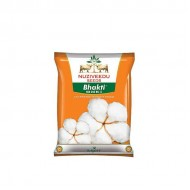 Cotton Seed Nuziveedu Bhakti NCS BG-2