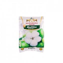 Cotton Seed Nuziveedu Mallika NCS 207 BG-2