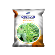 Dinkar GUAR Vegetable Seeds Dilojan-3 -500 GRM