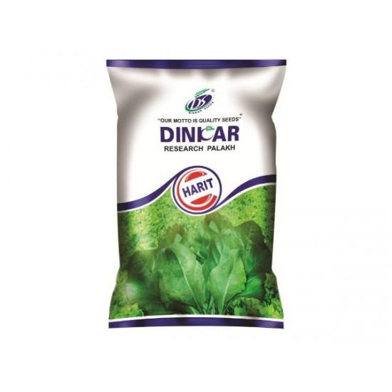 Dinkar PALAK Vegetable Seeds Harit -1 KG