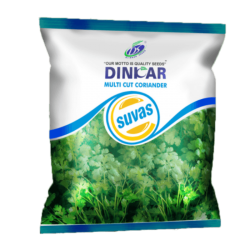 Dinkar Coriander(Dhaniya) Vegetable Seeds Suvas -1 KG
