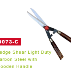 HEDGE SHEAR LIGHT DUTY CARBON STEEL-0073-C