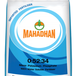 Mahadhan 00:52:34 Fertiliser