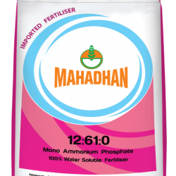 Mahadhan 12:61:00 Fertiliser