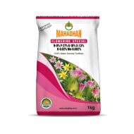 Mahadhan Flowering Special Fertiliser