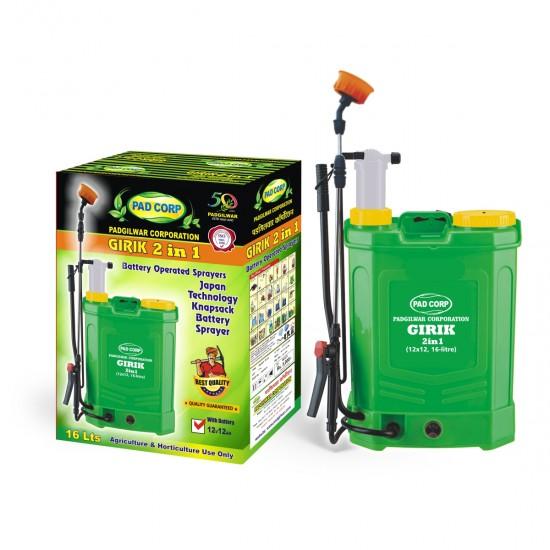 Padgilwar Girik 2 in 1 - 12x12 Battery Sprayer