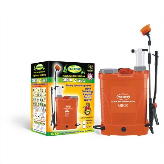 Padgilwar Girik 2 in 1 - 12x8 Battery Sprayer