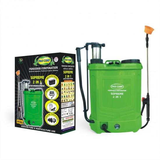 Padgilwar Girik Double Motor 12x12 - 16 Liter Battery Sprayer