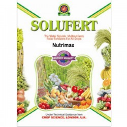 Shree -Nutrimax- Micronutrient Mixture Powder