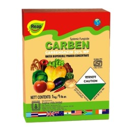 Sulphur mills CARBEN Carbendazim 50% WP