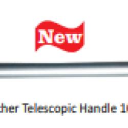 "C305 Flora Snake Catcher Telescopic Handle 107cm-157cm (42""-62"")"
