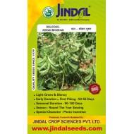 Jindal Dolichos Seeds(Wal Seeds) Kokan Bhushan -100GM