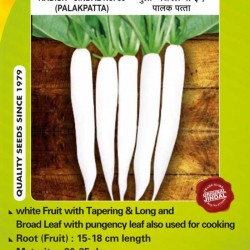 Jindal Radish Seeds(Palak Patta, Moolee Seeds) Jindal no. 39 -100GM