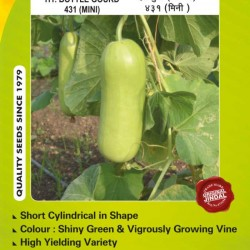 Jindal Bottle Gourd Hybrid (Lauki Seeds)-Mini-50GM