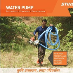STIHL Water Pump